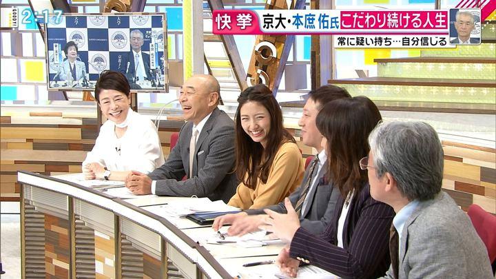 2018年10月02日三田友梨佳の画像13枚目