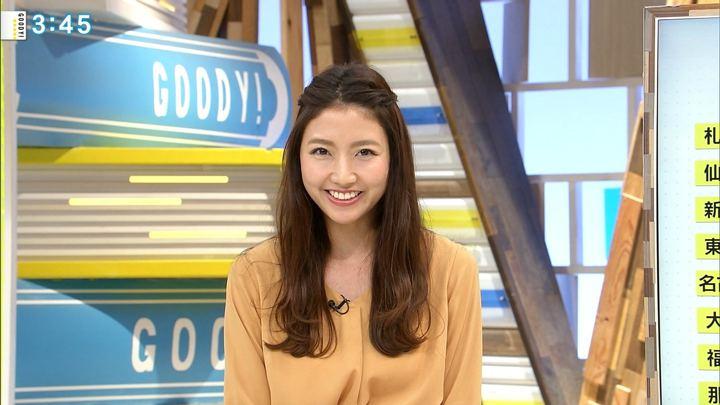 2018年10月02日三田友梨佳の画像27枚目