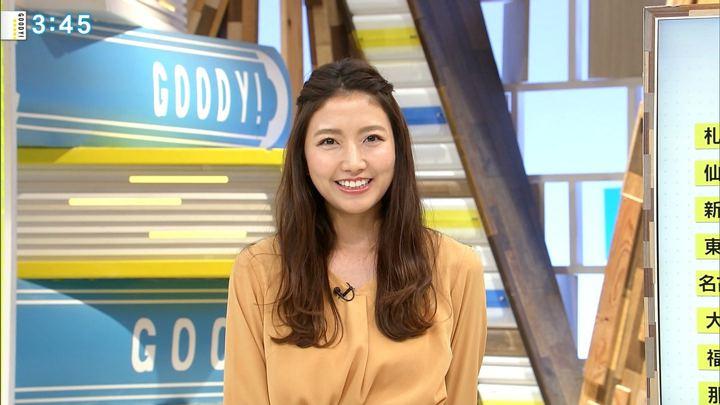 2018年10月02日三田友梨佳の画像28枚目