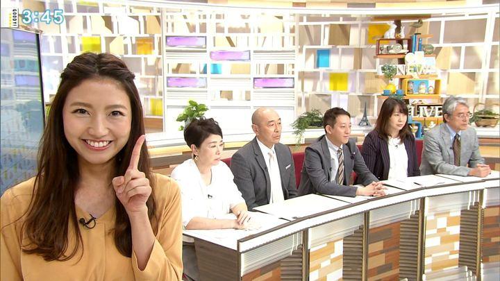 2018年10月02日三田友梨佳の画像30枚目