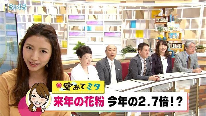 2018年10月02日三田友梨佳の画像31枚目