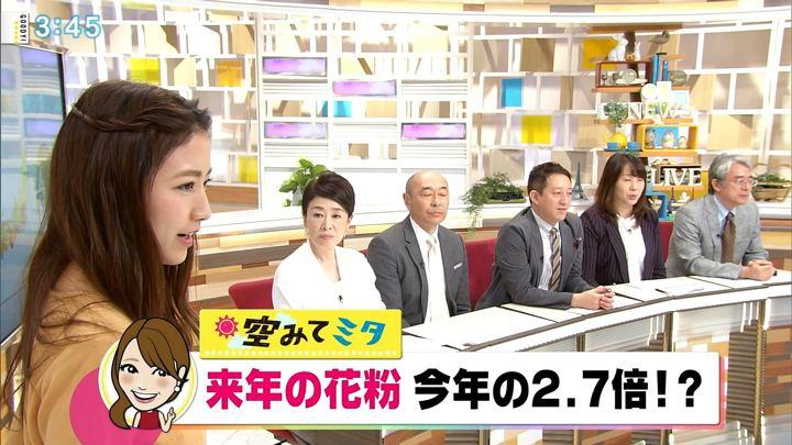 2018年10月02日三田友梨佳の画像32枚目