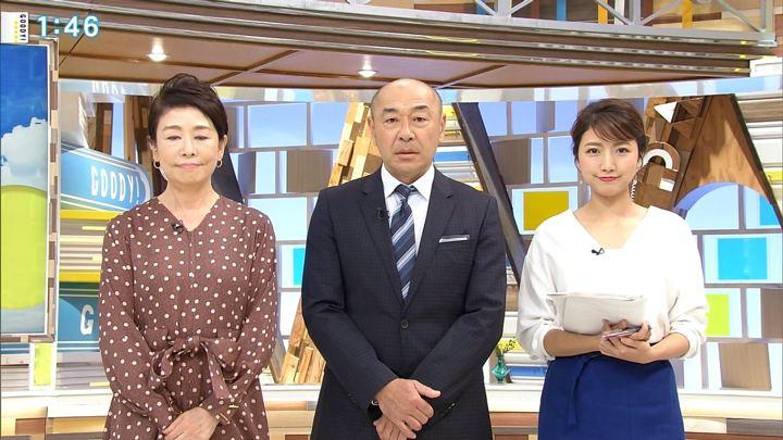 2018年10月03日三田友梨佳の画像02枚目