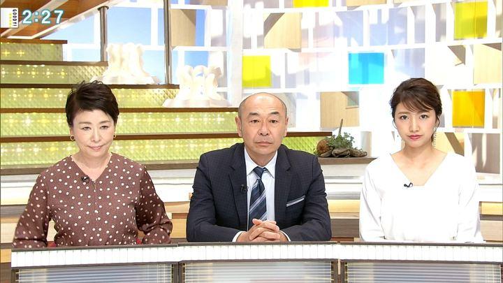 2018年10月03日三田友梨佳の画像04枚目