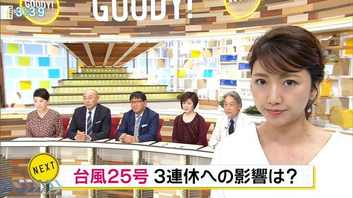 2018年10月03日三田友梨佳の画像09枚目