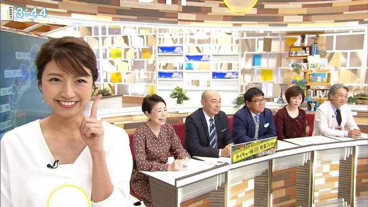 2018年10月03日三田友梨佳の画像14枚目