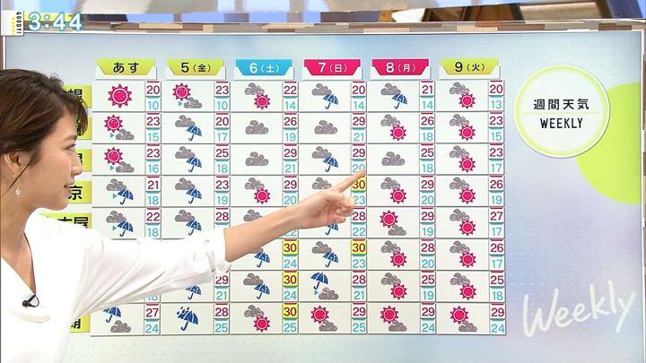 2018年10月03日三田友梨佳の画像16枚目