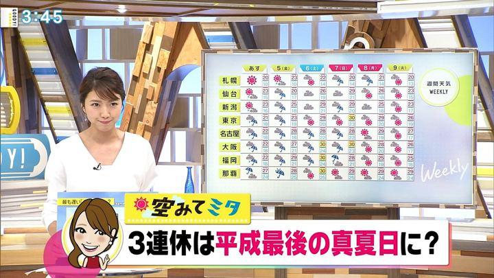 2018年10月03日三田友梨佳の画像18枚目