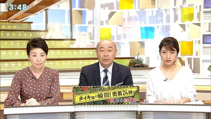 2018年10月03日三田友梨佳の画像21枚目