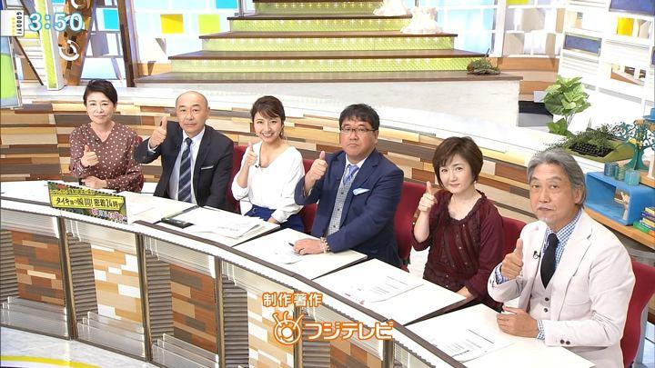 2018年10月03日三田友梨佳の画像22枚目