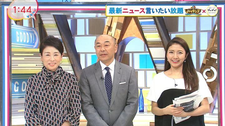 2018年10月04日三田友梨佳の画像01枚目
