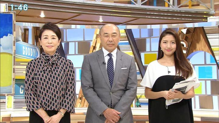 2018年10月04日三田友梨佳の画像03枚目
