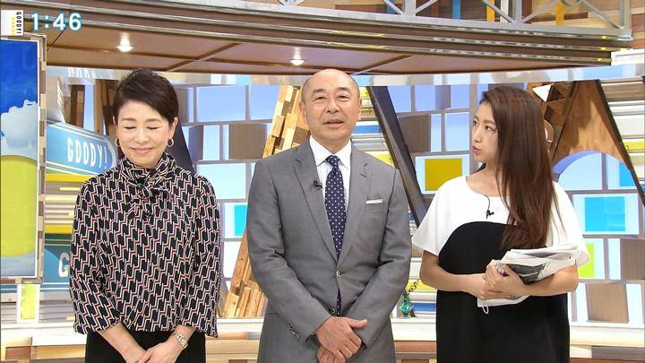 2018年10月04日三田友梨佳の画像04枚目