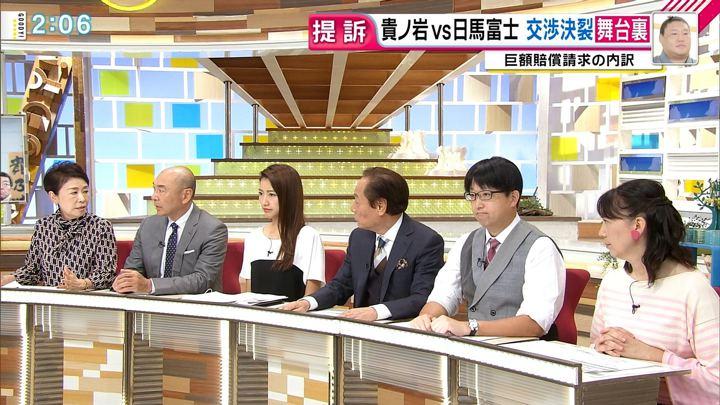 2018年10月04日三田友梨佳の画像06枚目