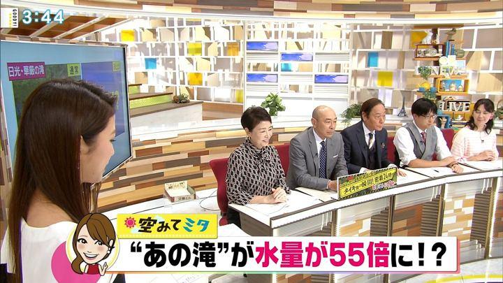 2018年10月04日三田友梨佳の画像27枚目