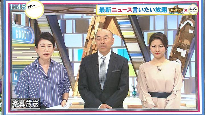 2018年10月05日三田友梨佳の画像01枚目