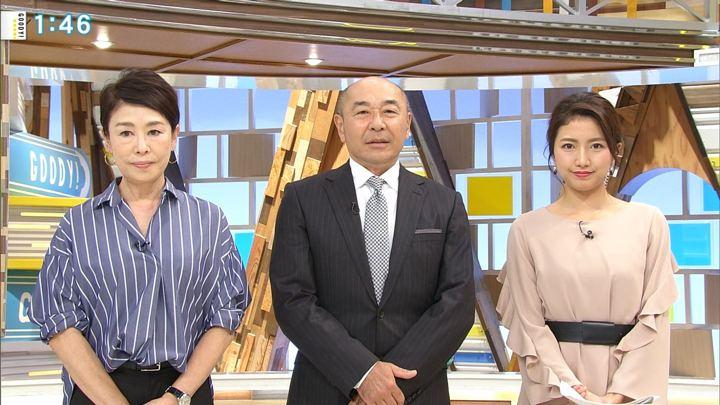 2018年10月05日三田友梨佳の画像03枚目