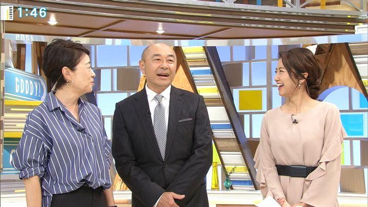 2018年10月05日三田友梨佳の画像04枚目