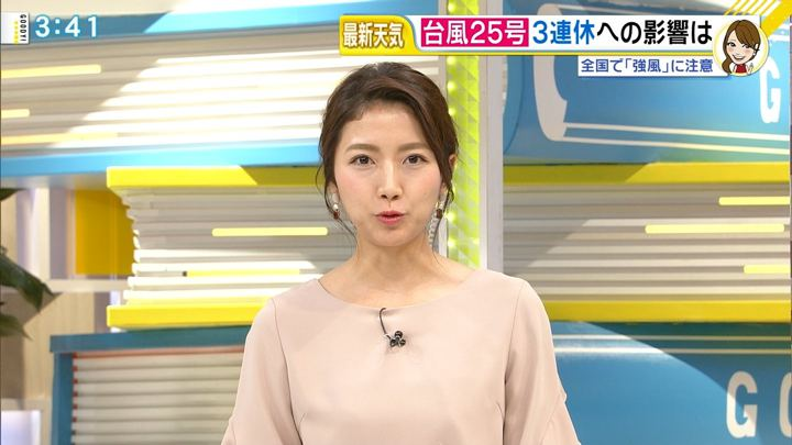 2018年10月05日三田友梨佳の画像16枚目