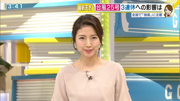 2018年10月05日三田友梨佳の画像17枚目