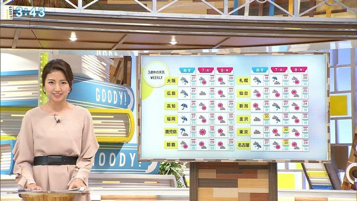 2018年10月05日三田友梨佳の画像18枚目
