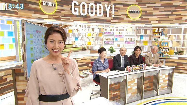 2018年10月05日三田友梨佳の画像20枚目