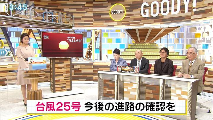 2018年10月05日三田友梨佳の画像22枚目