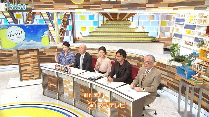 2018年10月05日三田友梨佳の画像26枚目