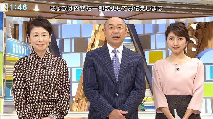 2018年10月09日三田友梨佳の画像03枚目