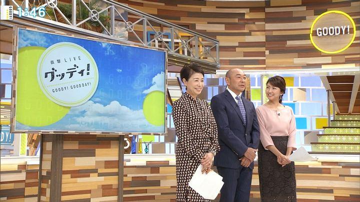 2018年10月09日三田友梨佳の画像04枚目