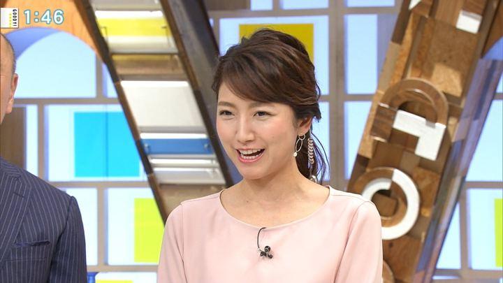 2018年10月09日三田友梨佳の画像06枚目