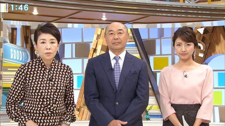 2018年10月09日三田友梨佳の画像07枚目