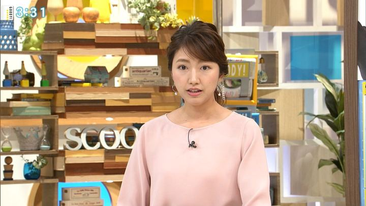 2018年10月09日三田友梨佳の画像20枚目