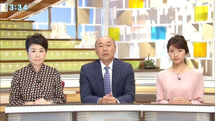 2018年10月09日三田友梨佳の画像22枚目