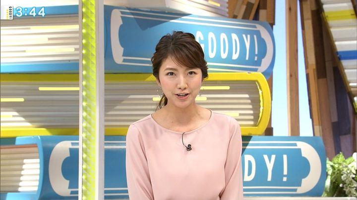 2018年10月09日三田友梨佳の画像27枚目