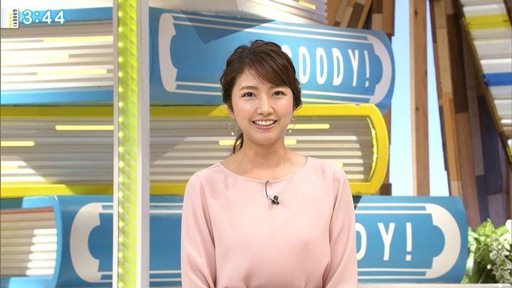 2018年10月09日三田友梨佳の画像28枚目