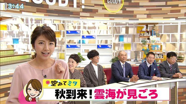 2018年10月09日三田友梨佳の画像31枚目