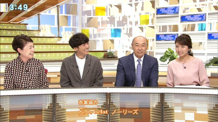 2018年10月09日三田友梨佳の画像34枚目