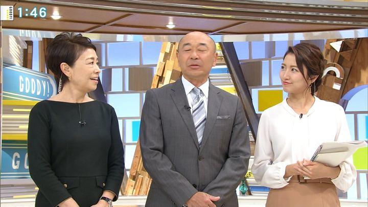 2018年10月10日三田友梨佳の画像04枚目