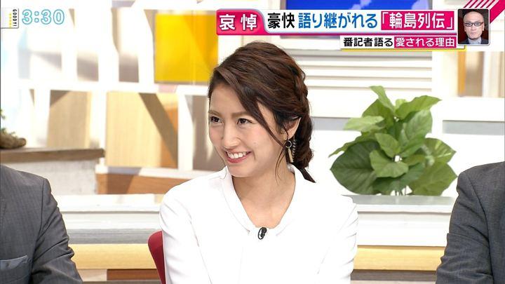 2018年10月10日三田友梨佳の画像07枚目
