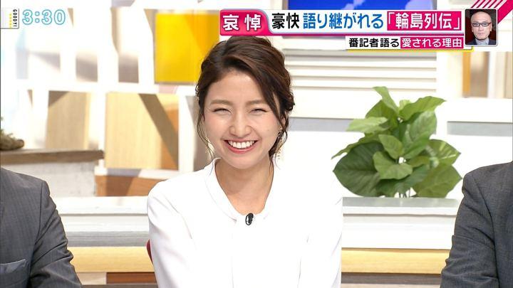 2018年10月10日三田友梨佳の画像10枚目