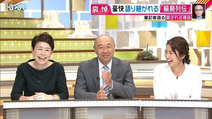 2018年10月10日三田友梨佳の画像11枚目