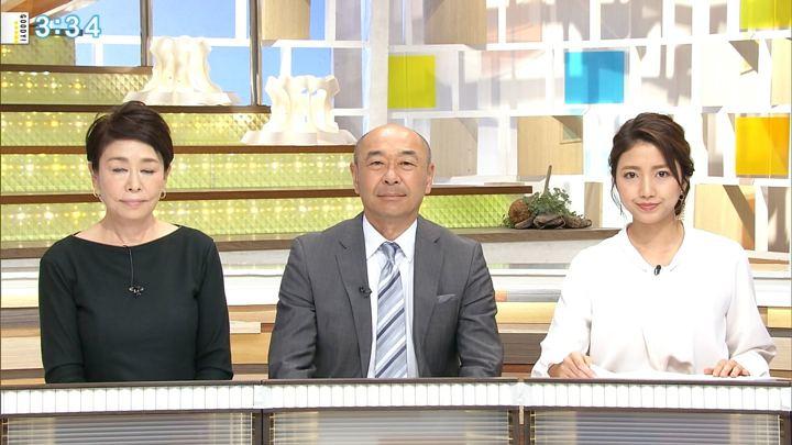 2018年10月10日三田友梨佳の画像12枚目