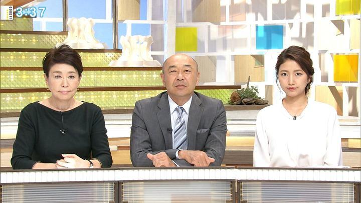 2018年10月10日三田友梨佳の画像13枚目