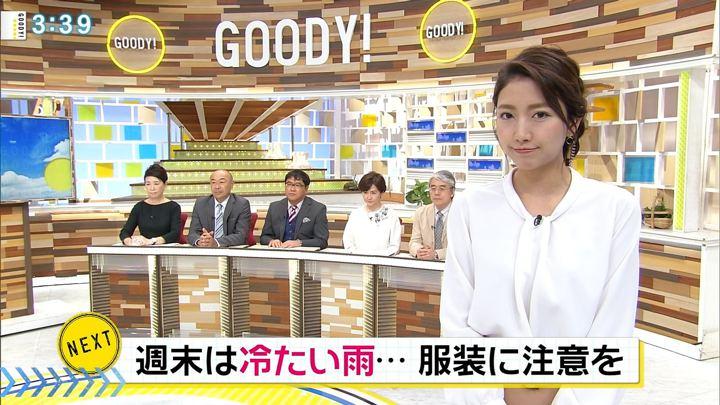 2018年10月10日三田友梨佳の画像15枚目
