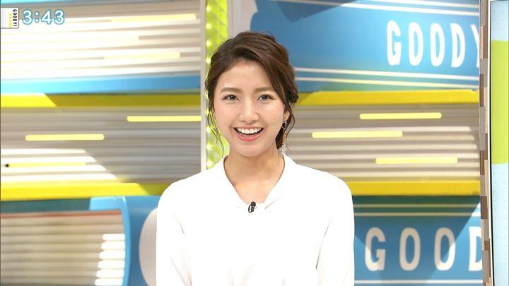 2018年10月10日三田友梨佳の画像16枚目