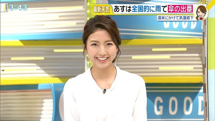 2018年10月10日三田友梨佳の画像18枚目