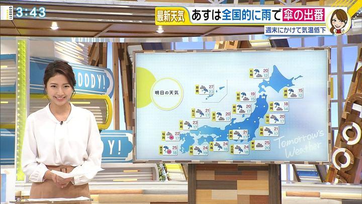 2018年10月10日三田友梨佳の画像19枚目