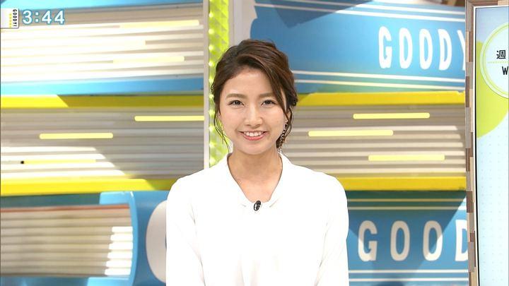2018年10月10日三田友梨佳の画像22枚目
