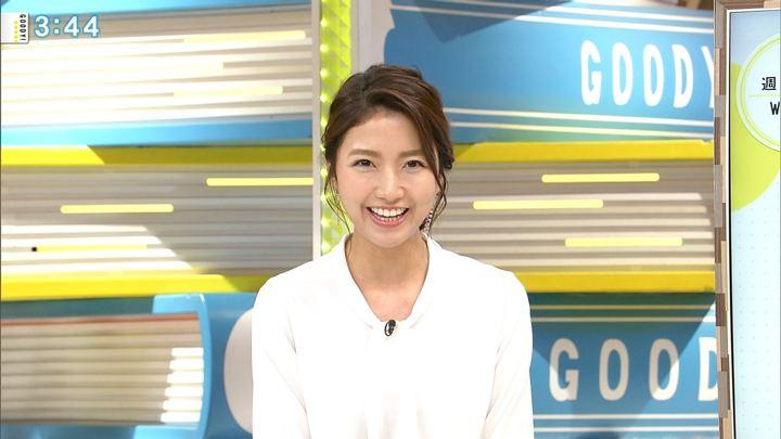 2018年10月10日三田友梨佳の画像23枚目